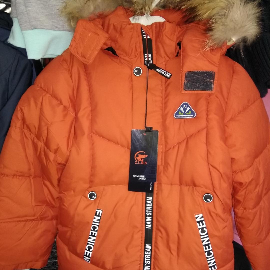 Куртка зимняя для мальчиков 4 лет