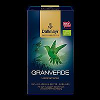 Кава мелена DALLMAYR 250G GRANVERDE