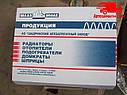 Радиатор отопителя ГАЗЕЛЬ, ГАЗ 3302, (патрубки d 20) (пр-во ШААЗ). 3302-8101060-10. Ціна з ПДВ. , фото 3