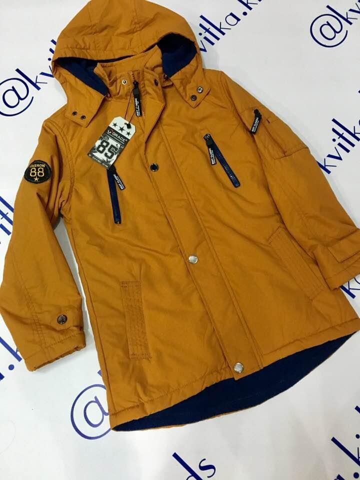 Куртка на мальчика осенняя размеры 134-164 см