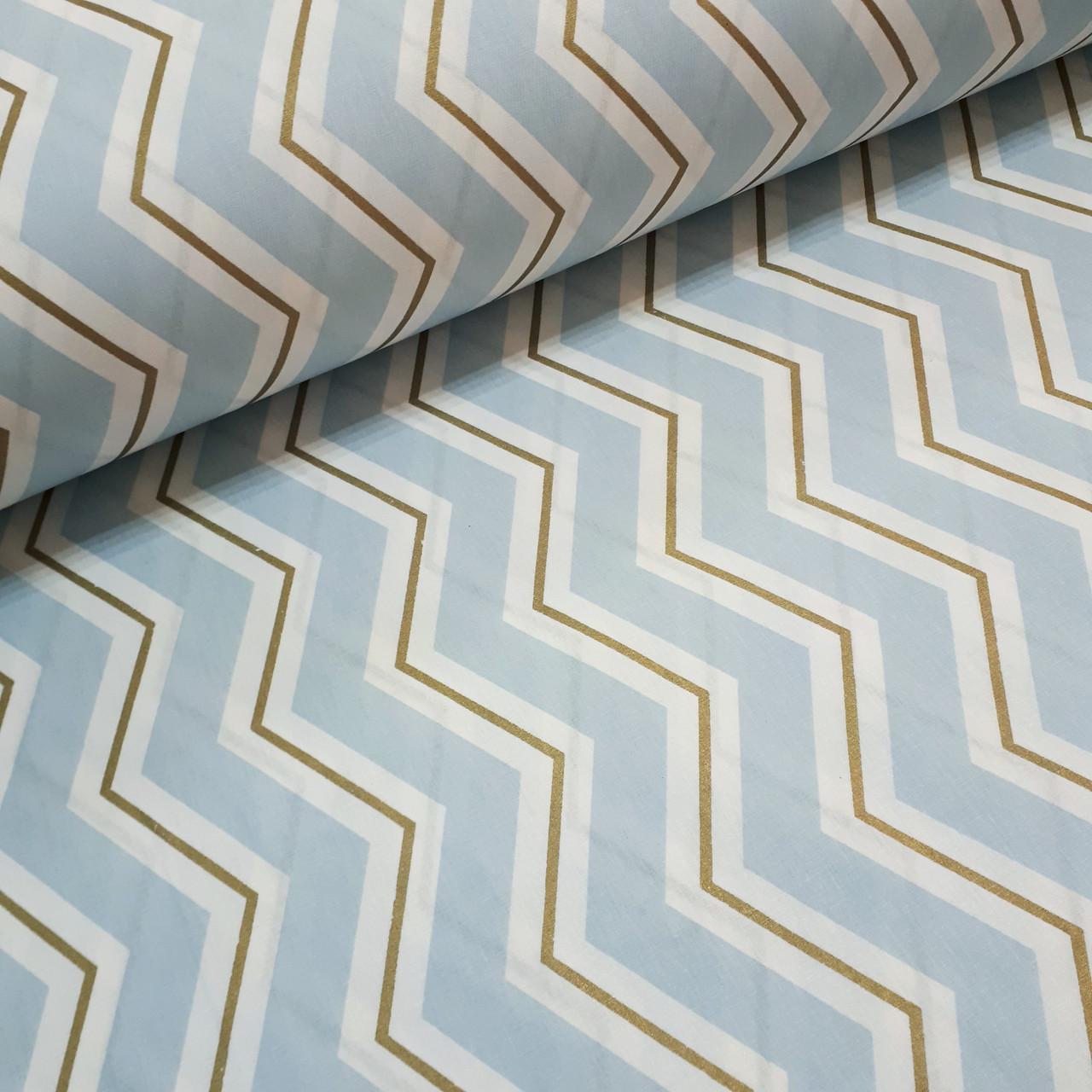 Ткань поплин зигзаг голубой широкий с золотым глиттером (ТУРЦИЯ шир. 2,4 м) №33-59