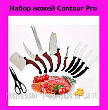Набор ножей Contour Pro