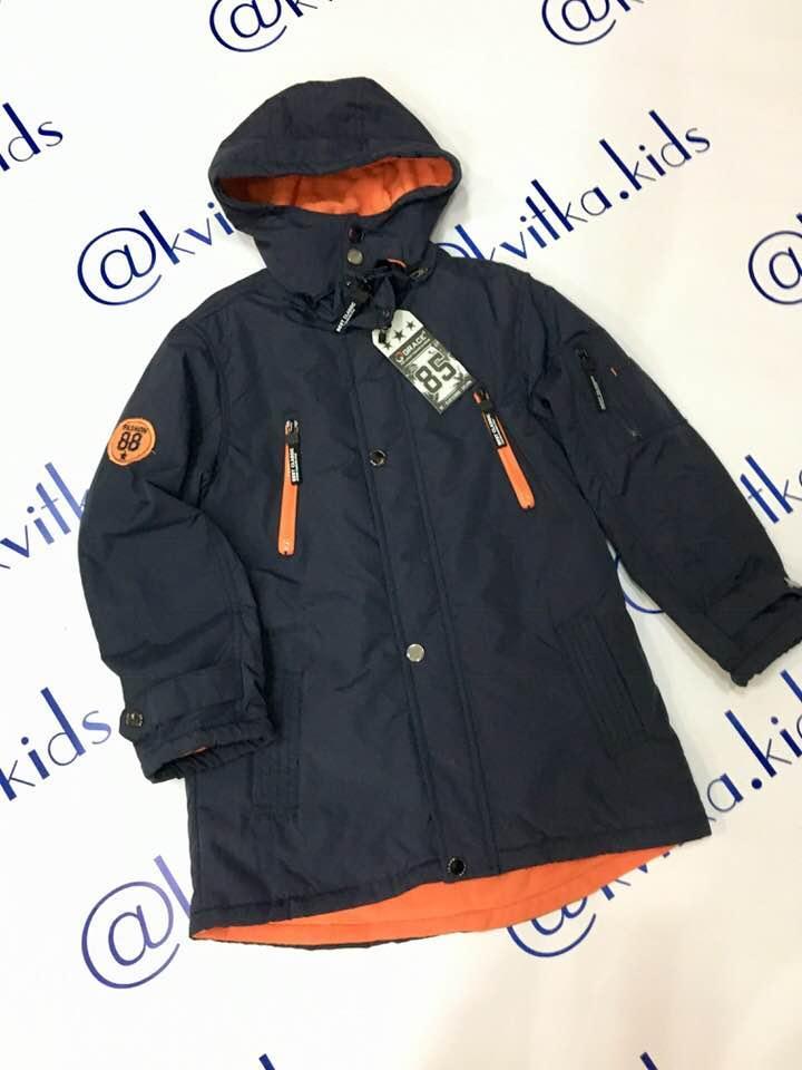 Куртка на мальчика размеры 134-164 см