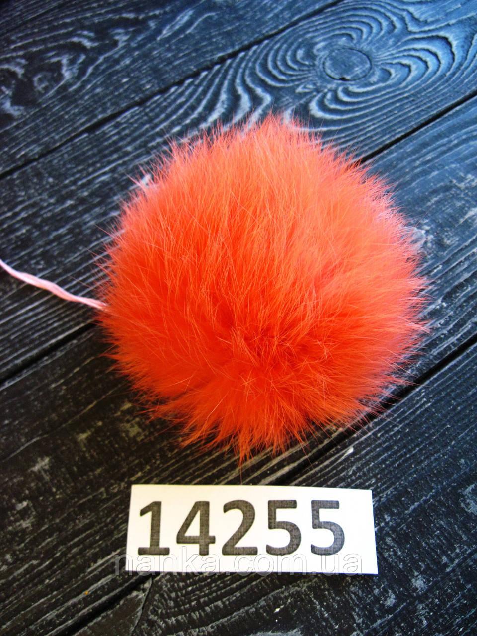 Меховой помпон Кролик, Св. Апельсин, 10 см, 14255