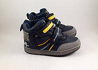 Демисезонные ботинки для мальчиков Bi&Ki