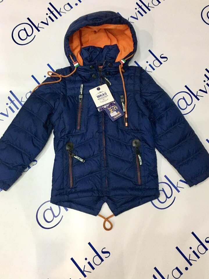 Куртка - жилетка на мальчика размеры 3-8 лет