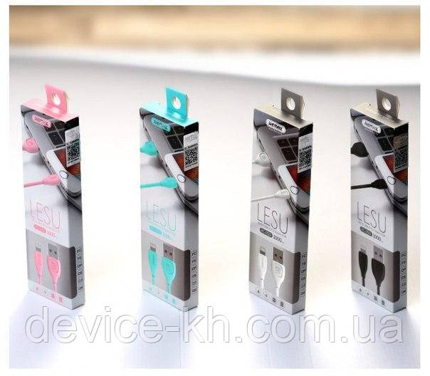 Remax Lesu micro USB (RC-050m)
