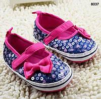 Пинетки-туфли для девочки. 11.5; 12; 12.5; 13 см