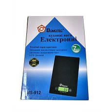 Весы Domotec MS-912 White кухонные электронные до 7кг, фото 3