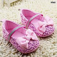 Пинетки-туфли для девочки. 11, 12 см