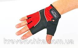Перчатки атлетические с фиксатором запястья zelart, фото 3