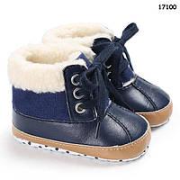 Теплые пинетки-ботинки для малыша. 11, 12, 13 см