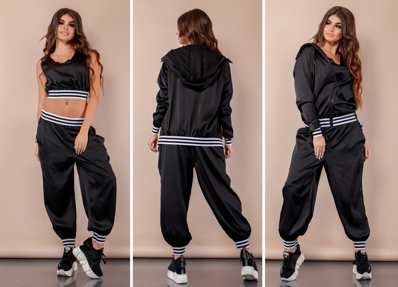 de97c8de0426 Спортивный костюм тройка - купить лучшая цена в Украине от 632 грн ...