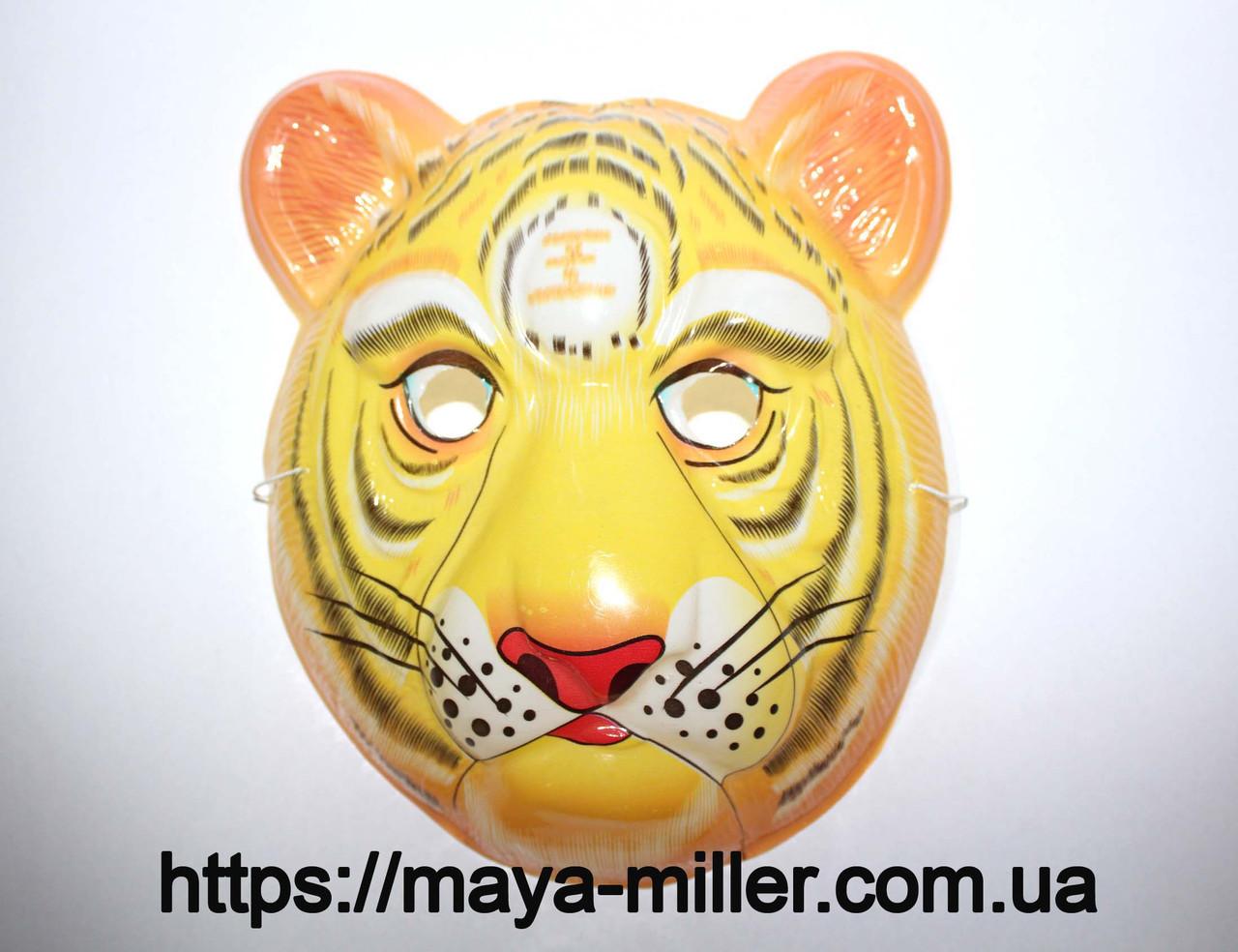 Маска Тигр детская  (тонкий пластик)       Майя Миллер