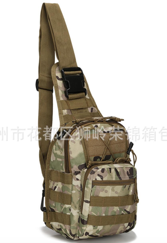 Тактическая,штурмовая, военная сумка рюкзак Мультикам