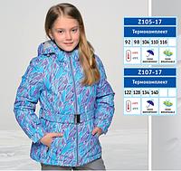 Зимняя куртка для девочки. Рост 134 см.
