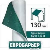 Супердиффузионная мембрана Евробарьер плюс  135 1,5*50м