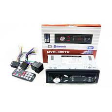 Автомагнитола CNV MVH 4007U ISO USB MP3 FM магнитола (56144), фото 2