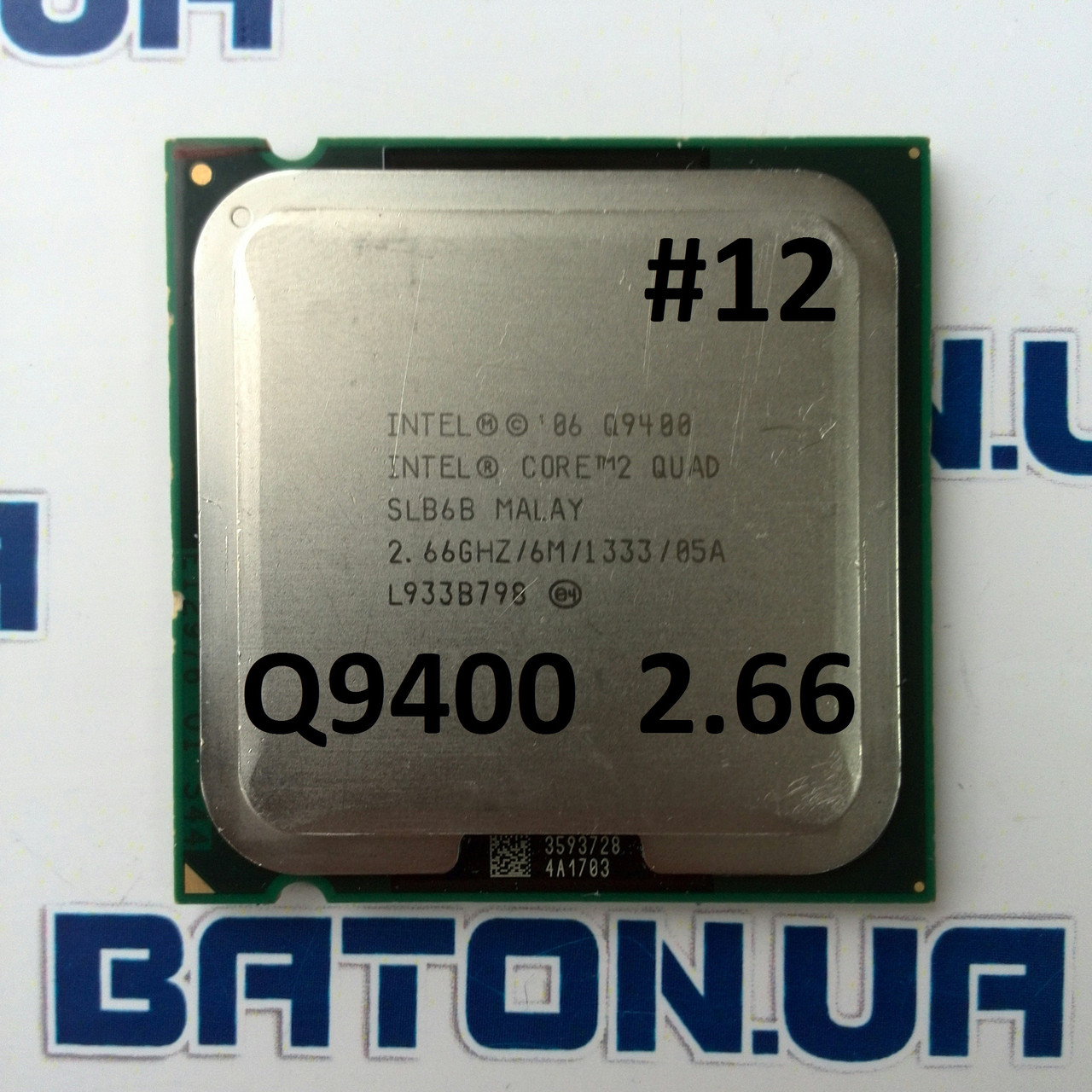 Процессор  ЛОТ #12 Intel® Core™2 Quad Q9400 2.66GHz 6M Cache 1333 MHz FSB Soket 775 Гарантия + Термопаста