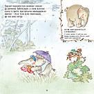 Історії про тварин. Слоненя Ліззі. Книга Даніели де Лука, фото 4