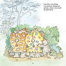 Історії про тварин. Слоненя Ліззі. Книга Даніели де Лука, фото 5