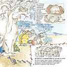 Історії про тварин. Слоненя Ліззі. Книга Даніели де Лука, фото 6