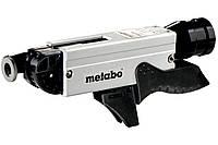 Магазин для шуруповертов Metabo SM 5-55 (631618000)
