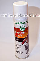 Краска аэрозоль для гладкой кожи черный 018/009 Salamander 250 мл