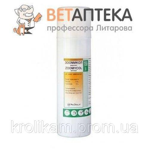 Зоомиколь флакон 155 г Болгария