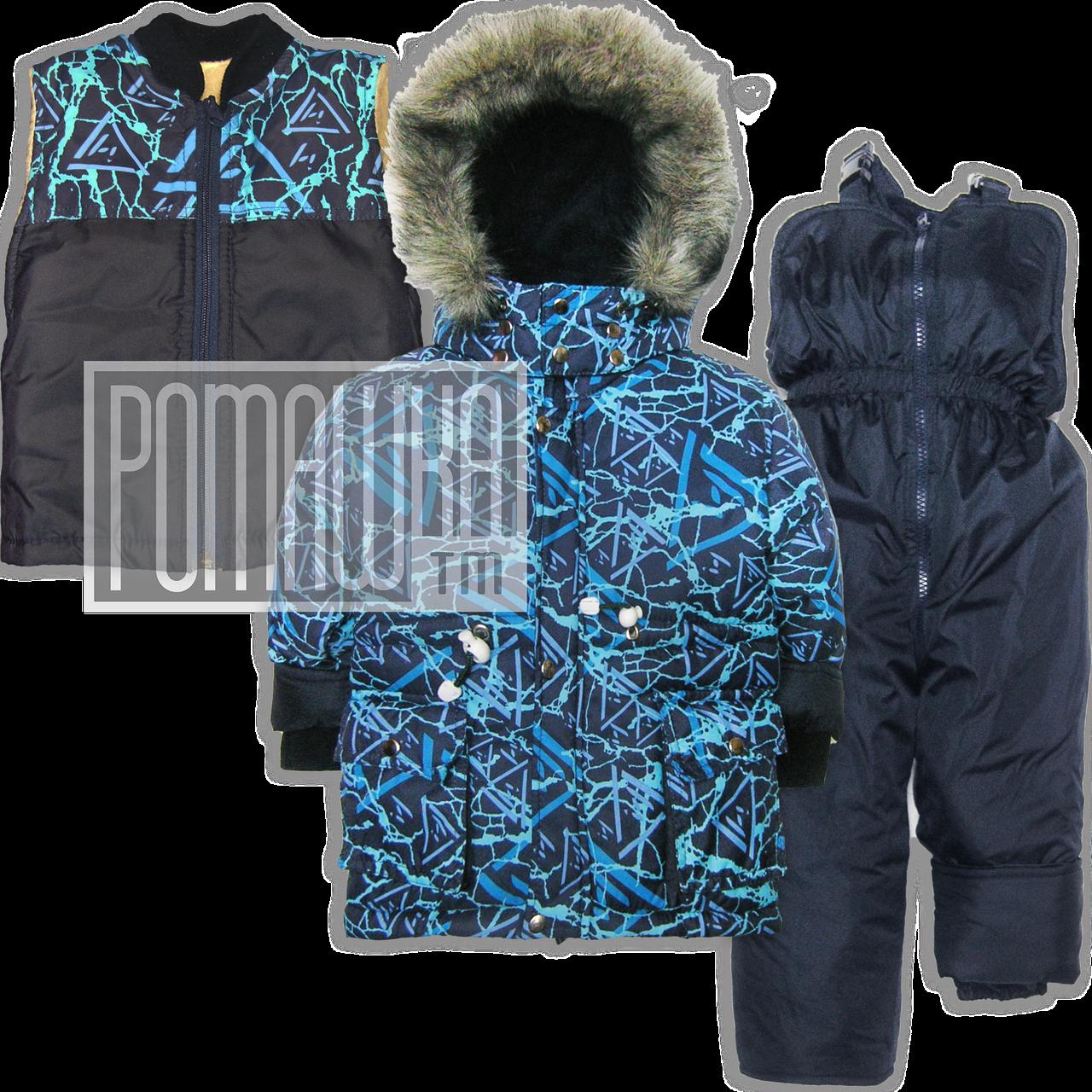 Дитячий зимовий термокомбінезон р. 92-98 куртка-парку + жилет на овчині і напівкомбінезон на флісі 3269 Синій