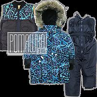 Дитячий зимовий термокомбінезон р. 92-98 куртка-парку + жилет на овчині і напівкомбінезон на флісі 3269 Синій, фото 1