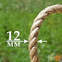 Джутовая веревка 12 мм