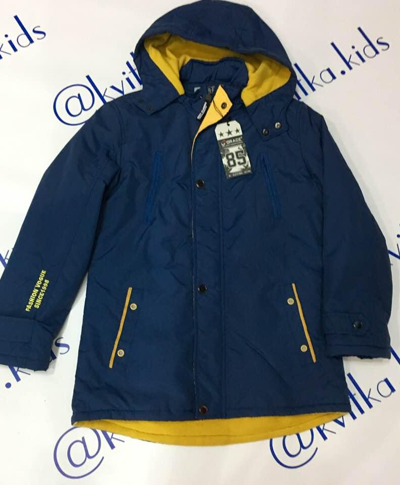 Куртка на мальчика 134-164 см