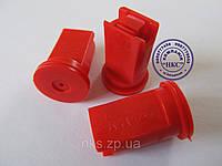 """Распылитель двухструйный инжекторный 04 красный """"ММАТ""""."""