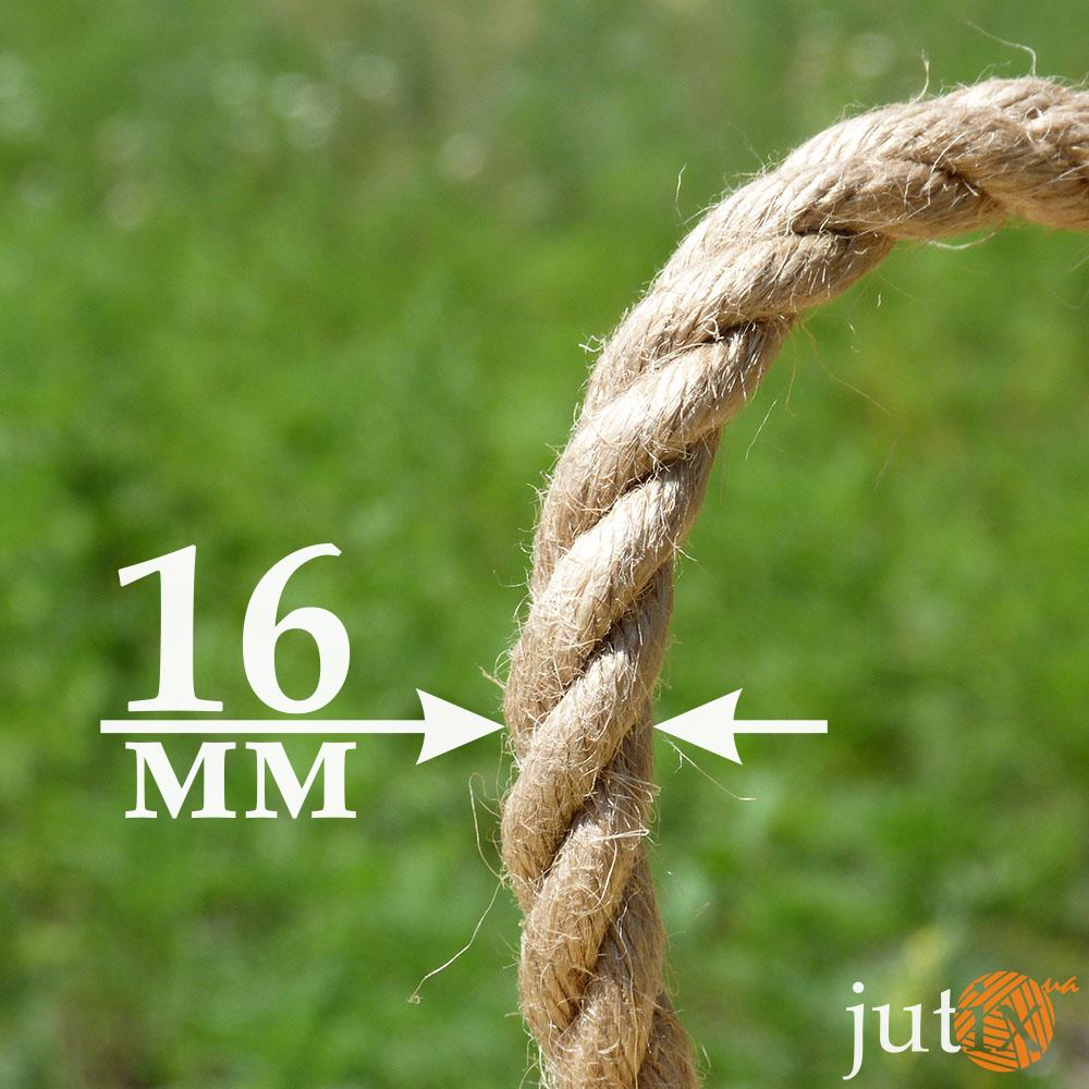 Джутовая веревка 16 мм