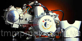 Двигатель Актив Дельта-125/125см 54мм алюминиевый цилиндр полуавтомат  NEW