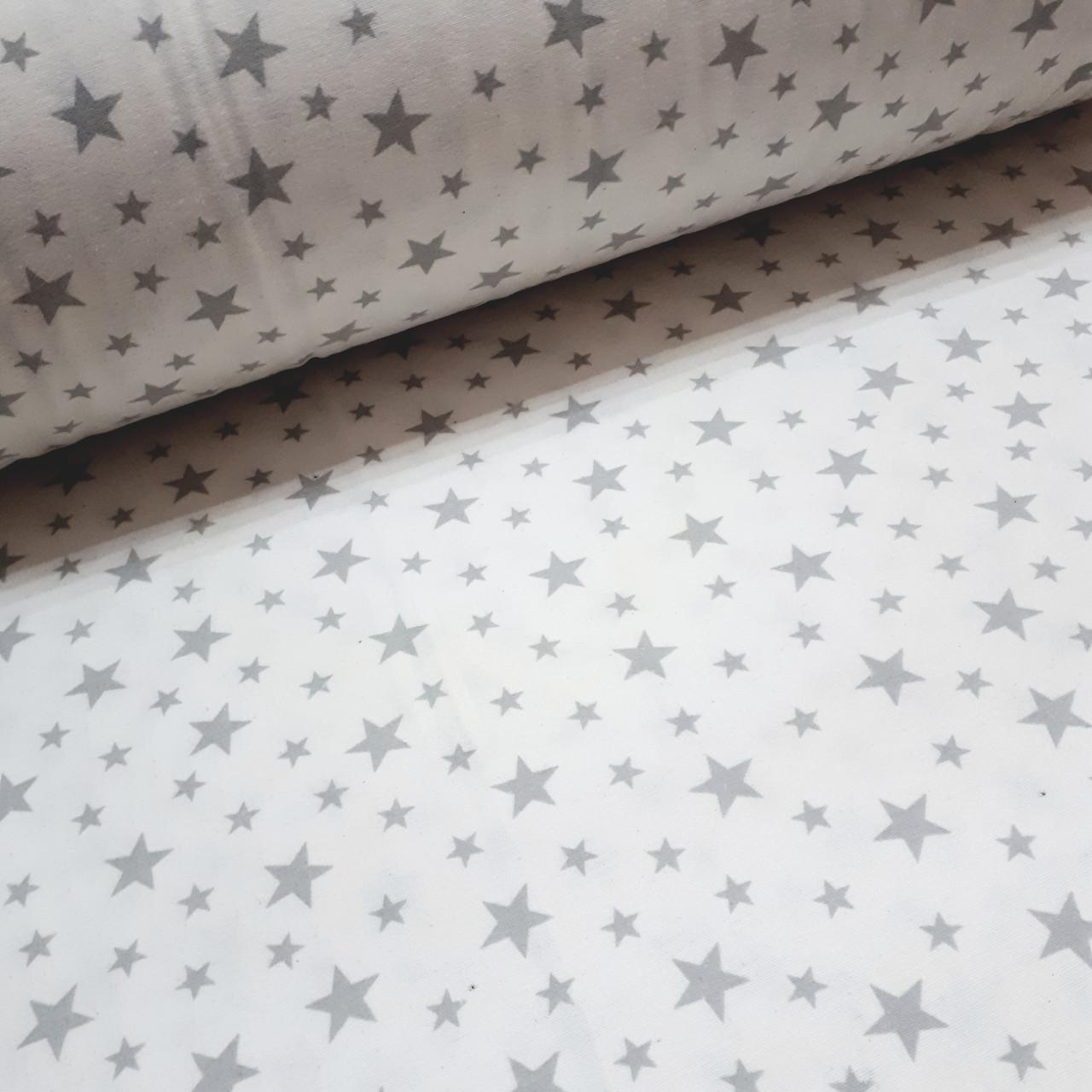 Фланелевая ткань серые звезды на белом (шир. 2,4 м)