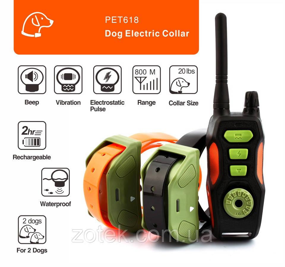 Электроошейник Ipets PET618-2 для 2-х собак. водонепроницаемый аккумуляторный ошейник. 800 метров