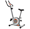 Велотренажер магнитный Atlas sport, маховик 6 кг