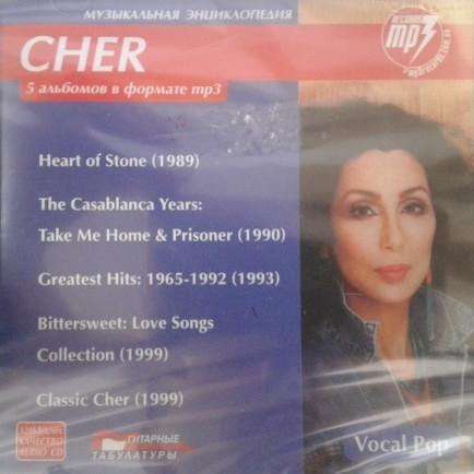 MP3 диск Cher - 5 альбомів у форматі MP3