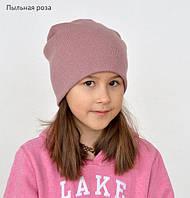Головные уборы детские Arctic в Виннице. Сравнить цены 5789ac0fd0560