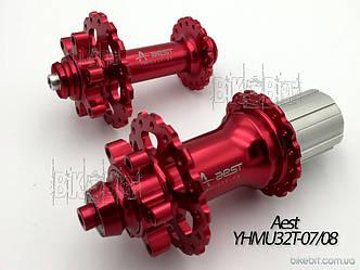Комплект новых втулок Aest YMHU32T-07/08 передняя и задняя Красный
