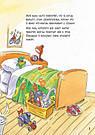 Вместе с папой. Как мы с папой строили хижину. Книга Анны Обиолс, фото 4
