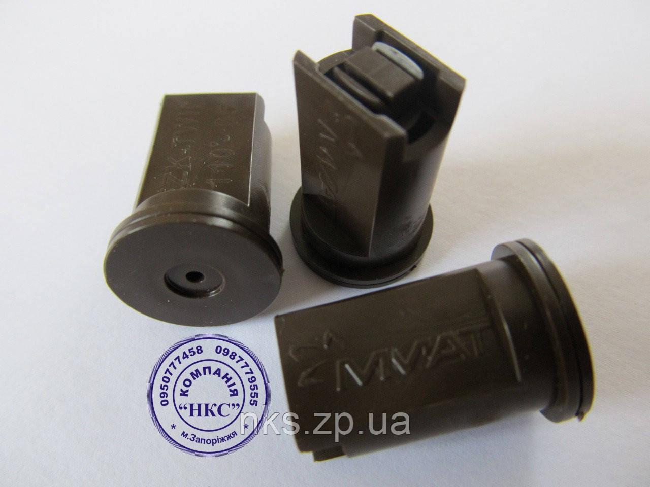 """Распылитель двухструйный инжекторный 05 коричневый """"ММАТ""""."""