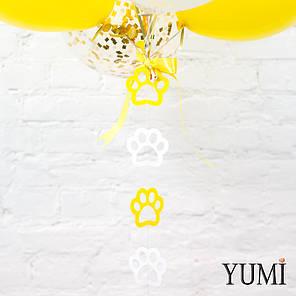 Связка из шара Пёс Крепыш, 5 жёлтых, 4 белых и 3 прозрачных шаров с золотым конфетти + декор: гирлянда лапки, фото 2