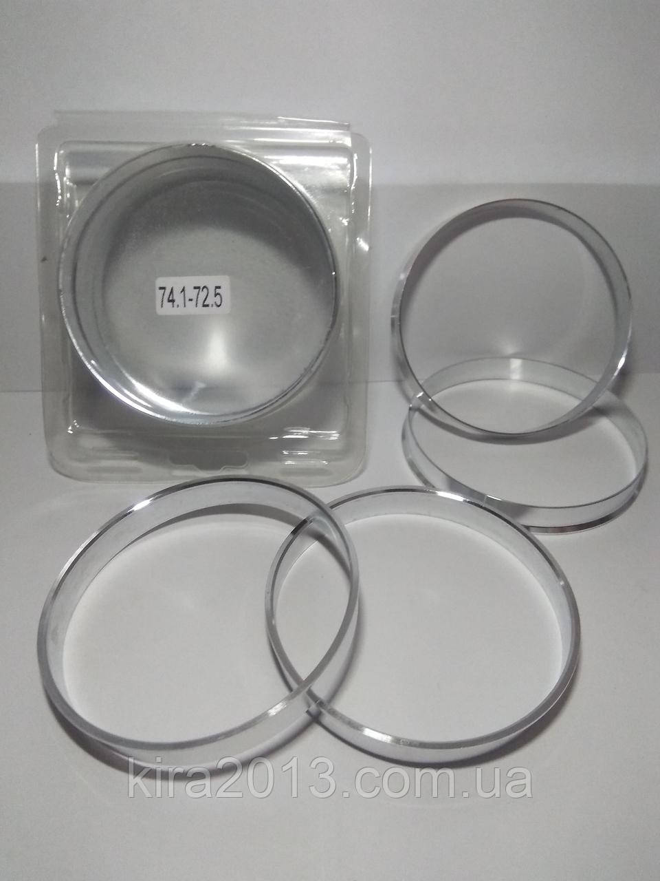 Центровочные ступичные кольца BMW БМВ 74,1-72,5 (74.0-72.6) для дисков от E39 E70 F15