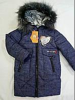 """Детская зимняя куртка """"Сердечко пайетка"""" на девочку р.104-128 темно-синий"""