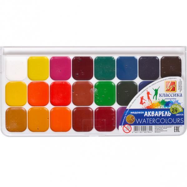 """Акварель """"Классика"""" 24 цвета """"Луч"""" 21,5*10,5см"""