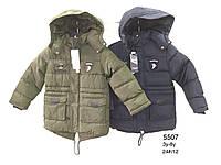 Куртка утепленная для мальчиков оптом, Nature, 3-8 лет,  № RSB-5507