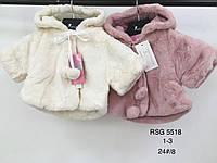 Шубка для девочек оптом, Nature, 12/18-30/36 мес.,  № RYG-5518